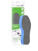 Kaps Fresh Week - Гигиенические стельки для обуви (6 пар)
