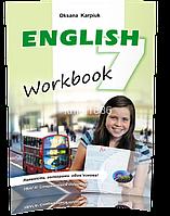 7 клас | Англiйська Мова Робочий зошит (нова програма) | Карп'юк