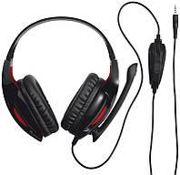 Наушники накладние TRUST GXT 330 XL Endurance Headset