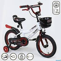 """Велосипед 14 дюймов 2-х колёсный R - 14081 """"CORSO"""""""