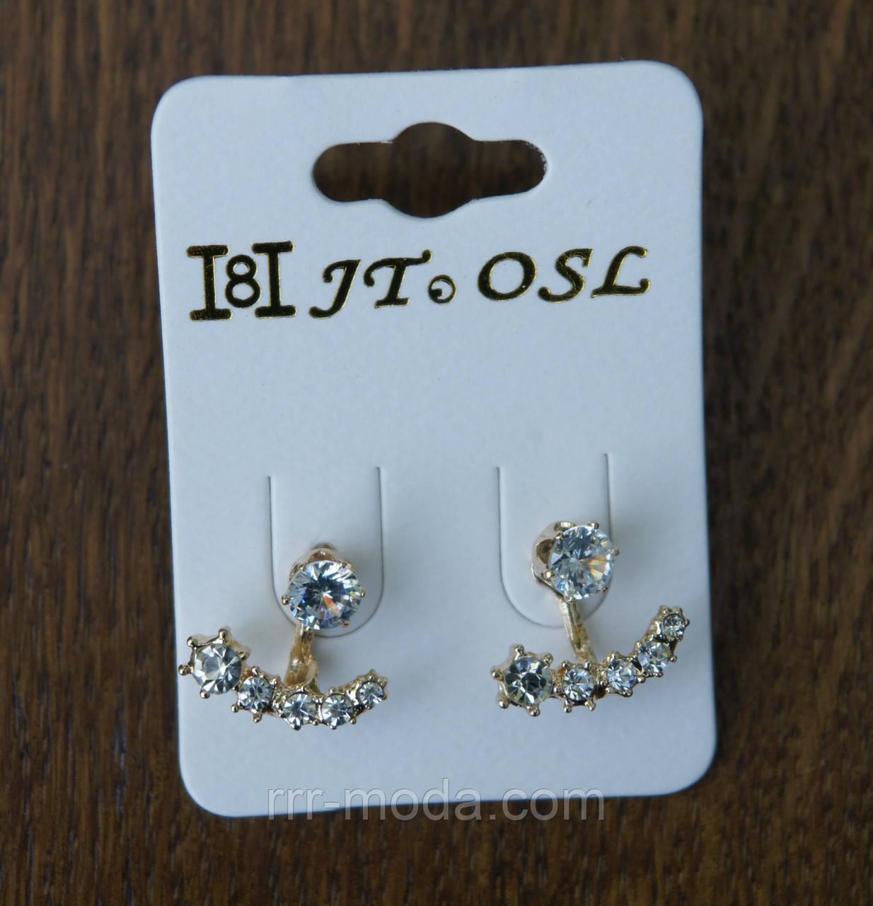 Классные мини серьги, пусеты с цирконами- бижутерия RRR- серьги пусеты стиля Dior. 239