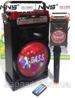 Портативная Колонка С Радиомикрофоном NS-1388BT NNS