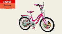 Детский двухколесный велосипед колеса 20 дюймов 192005 Розовый, со звонком, зеркалом, без доп.колес