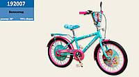 Детский двухколесный велосипед колеса 20 дюймов 192007 Бирюзовый, со звонком, зеркалом, без доп.колес