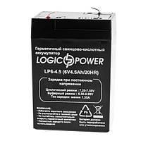 Аккумуляторы 6V4.5Ah(6в4.5Ач) LogicPower