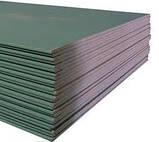 Гіпсокартон Вологостійкий 2,5-1,2м (12,5мм), фото 2