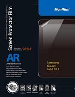 Защитная пленка Monifilm для Samsung Galaxy Tab3 10.1, AR - глянцевая (M-SAM-T003)
