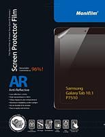Защитная пленка Monifilm для Samsung Galaxy Tab 10.1 GT-P7510, AR - глянцевая (M-SAM-T007)
