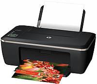 Принтер WIELOFUNKCYJNE HP DESKJET INK ADV2515 CZ280C