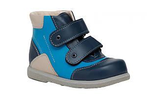 Детские ортопедические ботинки Rena 939-02 Синие