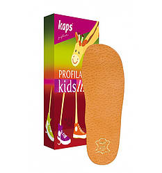 Kaps Anatomix Kids - Ортопедические бескаркасные стельки для детей