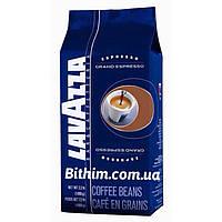 Лавазза Гранд Эспрессо, кофе  в зернах, 1 кг.  90/10 %