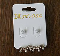 Удлиненные нежные серьги пусеты - бижутерия RRR- серьги пусеты стиля Dior. 243