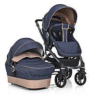 Детская коляска-трансформер 2в1 El Camino B-move ME 1021-4 Синий/Бежевый