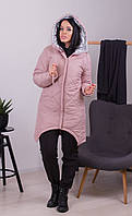 Куртка зимняя Пудра Большого размера