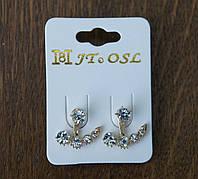Нежные маленькие серьги пусеты - бижутерия RRR- серьги пусеты стиля Dior. 244