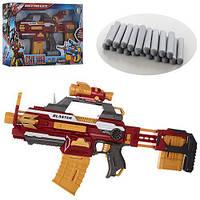 Детский игрушечный автомат Bambi Blaster SB345B
