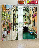 Фотошторы фрески мостик в Венеции