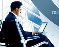 Аудит финансовой отчетности (обязательный и инициативный)