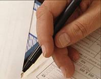 Проверка налоговой отчетности