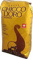 Кофе в зернах Chicco d'oro Tradition (100% Арабика) 1кг