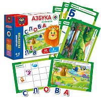 Азбука на магнитах на русском Vladi Toys - 218783