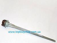 ТЕН з терморегулятором для алюмінієвого радіатора 1,5 кВт