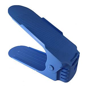 Підставка для взуття SHOES HOLDER - Синя