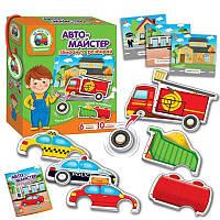 Гра з рухливими деталями Автомайстер - на украинском Vladi Toys - 218863