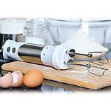 Ручной блендер Igenix IG8654 с мензуркой и чашей кухонного комбайна, фото 4
