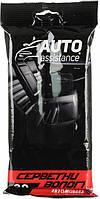 Салфетки влажные для кожи Auto Assistance 30 шт.