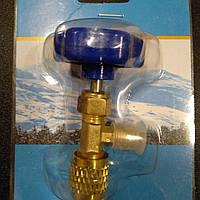 Кран (вентиль) уневерсальный под балон СТ-342