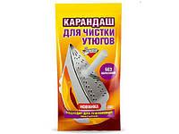 Карандаш для чистки утюгов 30г. (Золушка)Россия
