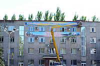 Рекламный цех. Изготовление и монтаж растяжки (баннера) ко Дню Независимости Украины на здании красноармейского исполкома. Рекламный цех. Монтаж любой сложности