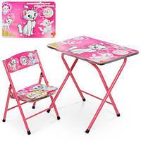 Детский стол со стулом  складной, A19-MARIE