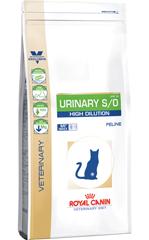 Royal Canin URINARY S/O HIGH DILUTION 1.5 кг