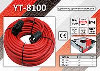 Удлинитель электрический 3х2,5мм - 20м., YATO YT-8100