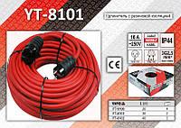 Удлинитель электрический 3х2,5мм - 30м., YATO YT-8101