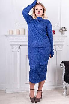 Синій теплий ангоровый костюм Варлей великого розміру