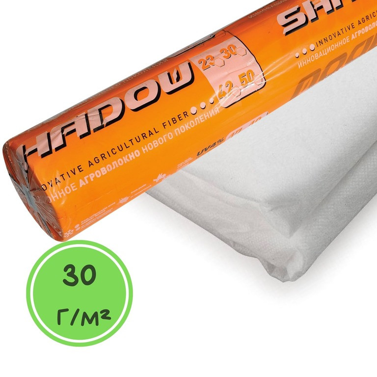 Агроволокно белое пакетированное 30 г/м2 *3.2* 5м Т.М. Shadow 4%