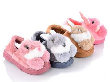 """Детские комнатные тапочки меховые очень теплые """"Кролик"""""""