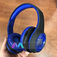 Накладные беспроводные Bluetooth наушники JBL MS 991 A блютуз гарнитура жбл синие