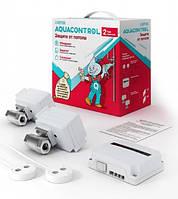 Проводная система защиты от потопа Neptun Neptun Aquacontrol,комплектующие подберем за копейки
