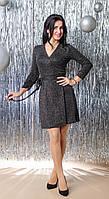 Платье женское нарядное прилегающего силуэта на запах застроченный с V образным вырезом, фото 1