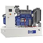 ⚡FG WILSON P165-5 (132 кВт), фото 2