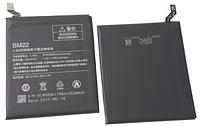 Акумулятор для Xiaomi (Model: BM22) Mi5