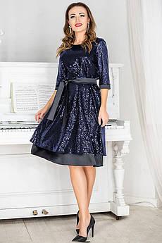 Синє нарядна сукня з паєтками Россі