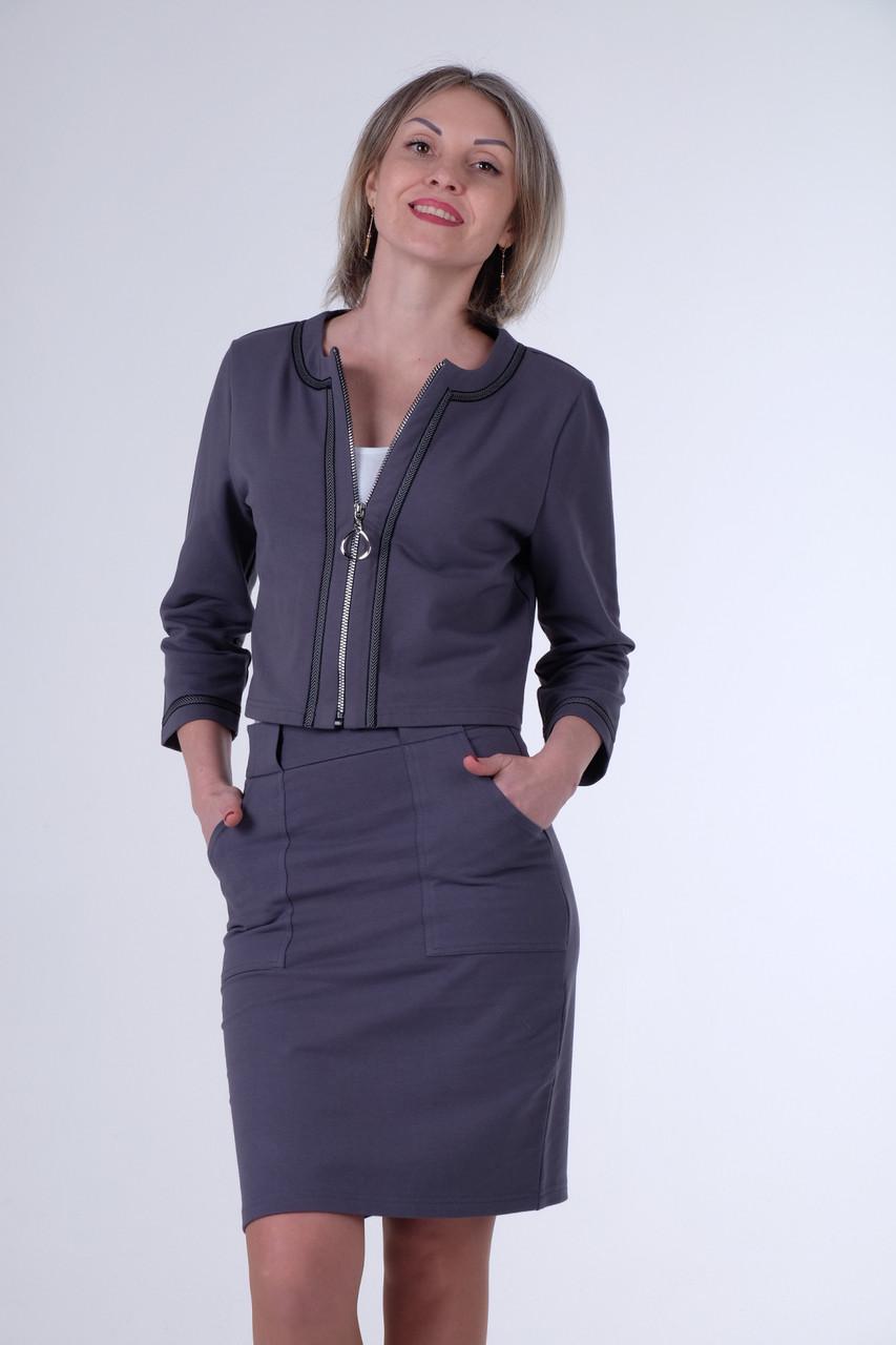 Костюм женский в стиле Шанель юбка+жакет Графитовый размеры 40-44