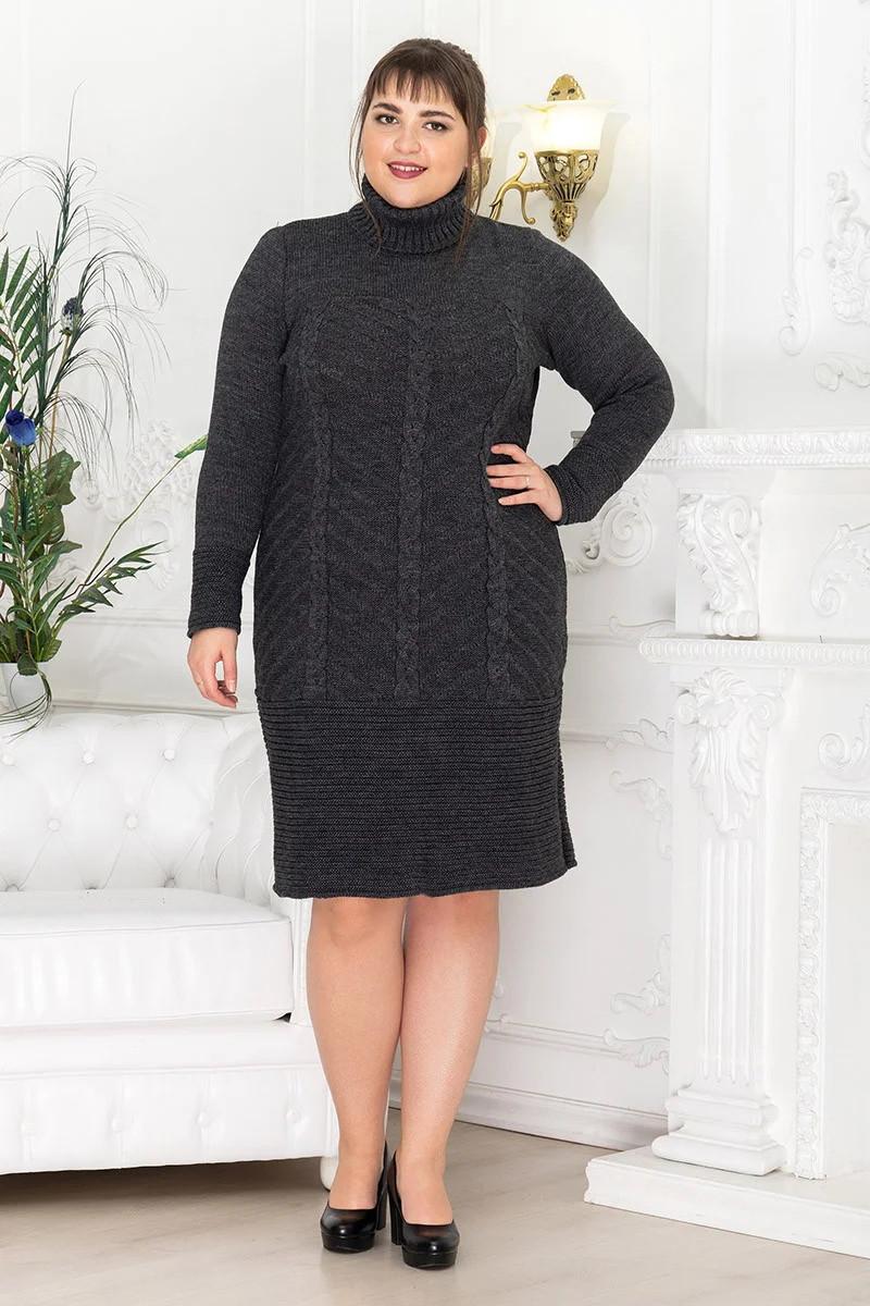 Вязанное теплое платье больших размеров