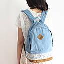 Рюкзак женский Джинс, фото 2